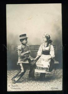 163670 RUSSIA FRANCE ALLIES Kids Assault Assaut old postcard