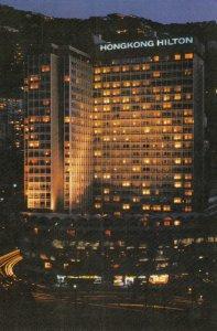 CHINA (Hong Kong) , 1950-70s ; Hilton Hotel
