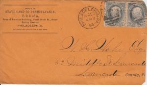 PHILADELPHIA PA - STATE CAMP OF PENNSLYVANIA 1885 cover - Patriotic Order Sons