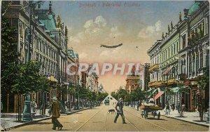 Old Postcard Bucuresti