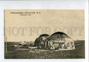 3079102 Russia Petropavlovsk Kirghiz house (Yurt) Vintage PC