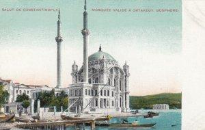 CONSTANTINOPLE  , Turkey , 00-10s ; #78