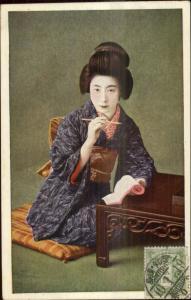 Japan Japanese Geisha Writing Used Postcard - Stamp Cancel