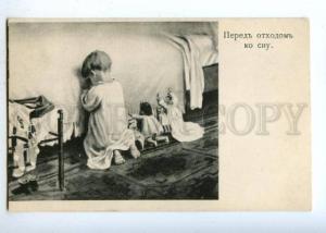 177636 Pray Boy & DOLLS before Dream By Mary Sigsbee KER old