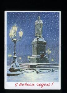 133951 Russia Moscow PUSHKIN Monument KRUGLOV P/ STATIONARY