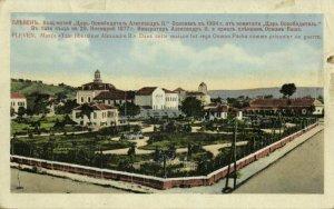 bulgaria, PLEVEN PLEVNA Плевен, Museum Tsar Liberator Alexander II 1915 Postcard