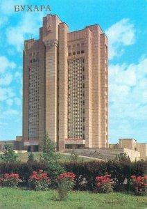 Post card Uzbekistan Bukhara Regional Commitee Uzbek Soviet Socialist Rep