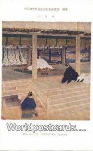 Accession of the Throne Kotora Kawasaki Japan Unused