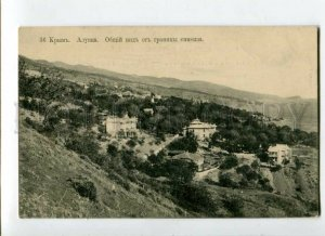 3114929 Ukraine  ALUPKA General View from Simeiz Vintage