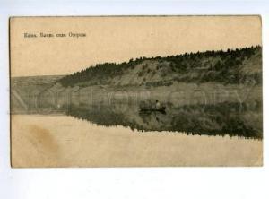 171316 KAMA River BOAT near OZERTSY Village vintage 1916 PC
