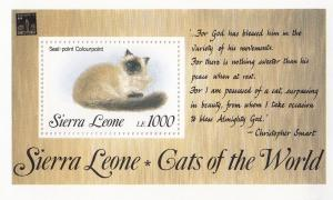 Sierra Leone Cat Cats Of The World American Seal Point Colourpoint Stamp