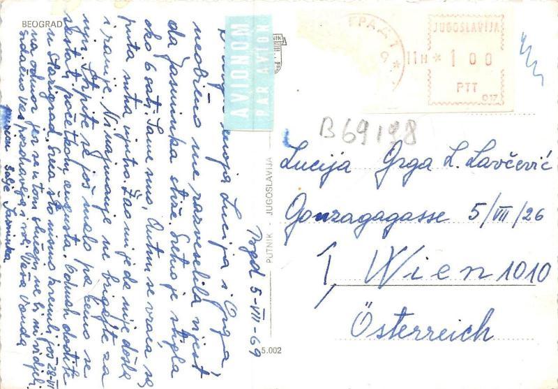 B69198 Bus Autobus Belgrad Beograd Serbia Hippostcard