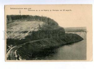 152397 Trans-Baikal Railway Angara River Vintage postcard