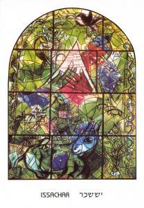 Postcard Stained Glass Window ISSACHAR Hebrew Medical Center Jerusalem D70