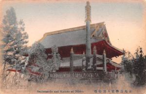 Japan Old Vintage Antique Post Card Sanbutsu-do and Sorinto Nikko Writing on ...