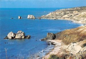 Cyprus Birth place of Venus Paphos Venus Vaterland