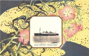 N.Y.K. Line Steam Ship M.S. Asama Maru Japan Postcard
