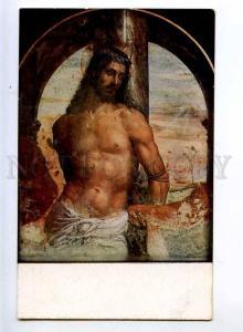 214923 JESUS Vintage Color postcard