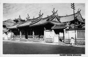 Somewhere in Singapore birds eye view Chinese Temple real photo pc Y14658