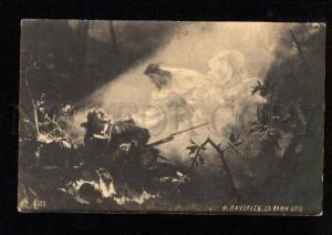 047757 WWI Killed Soldier & JESUS by PAUELS vintage PROPAGANDA