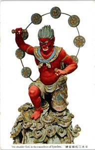 NIKKO, Japan   THUNDER GOD in Mausoleum of Lemitsu    c1940s     Postcard