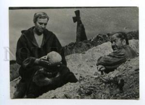 145558 Rus MOVIE Film HAMLET Star SMOKTUNOVSKY SKULL old PHOTO