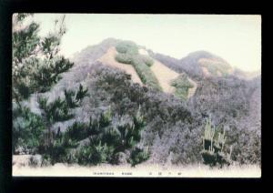 075187 JAPAN Ikariyama Kobe Vintage tinted colorful PC