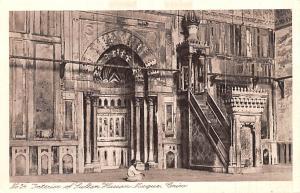Cairo Egypt, Egypte, Africa Interior of Sultan Hassan Mosque Cairo Interior o...