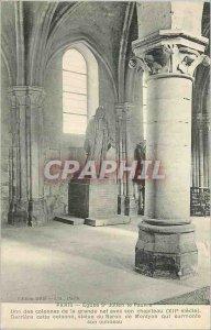 Postcard Old Church Paris Saint Julien the Poor