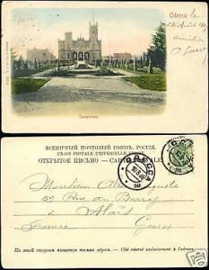 ukraine russia, ODESSA, Sanatorium (1905) Stamp