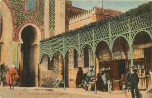 Maroc Fez Fes Porte Bou Jeloud Store Shop Magasin Boutique