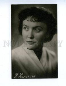 159041 KALININA Russian Soviet MOVIE DRAMA Actress old PHOTO