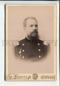 3174315 TSARISTYN retired military officer TOKAREV 1896 PHOTO