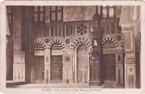 The Interior of the Mosque El Gouri, CAIRO, Egypt, 00-10's