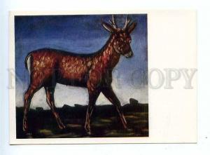 179931 Roe by Pirosmanashvili postcard