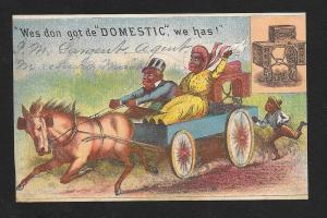 VICTORIAN TRADE CARD Domestic Sewing Machine Black Couple