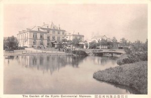 Garden of the Kyoto Commerical Museum Japan Unused
