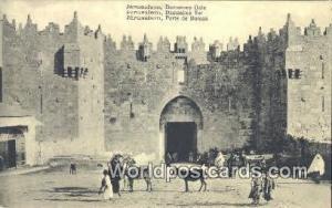 Jerusalem, Israel Damascus Gate Damascus Gate