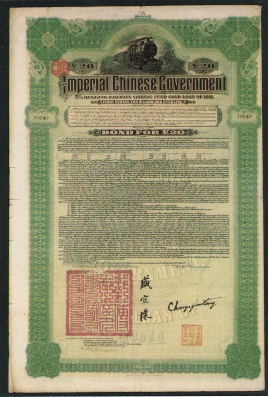 1911 Hukuang Railway Bond Chinese Share Certificate Postcard