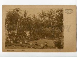 271024 INDONESIA HOLLAND INDIA Djocja Water Castle Vintage PC