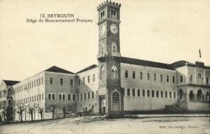 lebanon, BEIRUT BEYROUTH, Siège du Gouvernement Français (1920s) Postcard