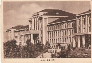 RARE! Kim Il Sung University, Pyongyang, North Korea, c. 1950s