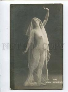257969 NUDE Olga DESMOND German DANCER actress VEIL old  PHOTO