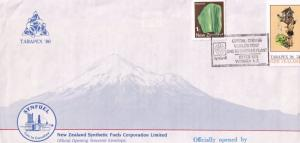 New Zealand Synthetic Fuels Gasoline Plant Opening First Day Cover