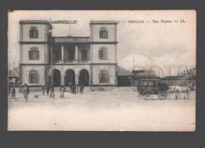 095302 EGYPT Ismailia La Gare Vintage PC
