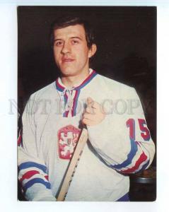 250899 Czechoslovakia ICE hockey player Julius Haas Old photo
