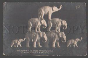 098982 Happy ELEPHANT Figures CIRCUS Vintage PHOTO Russian
