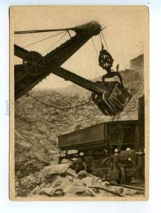 249985 USSR DNEPROSTROY monstrous excavator TRAIN AVANT-GARDE