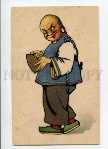 288495 ART DECO Chinese Man CHINA Vintage postcard