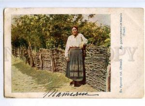 177156 Russia KURSK Village Woman PROKOUDINE-GORSKY vintage PC